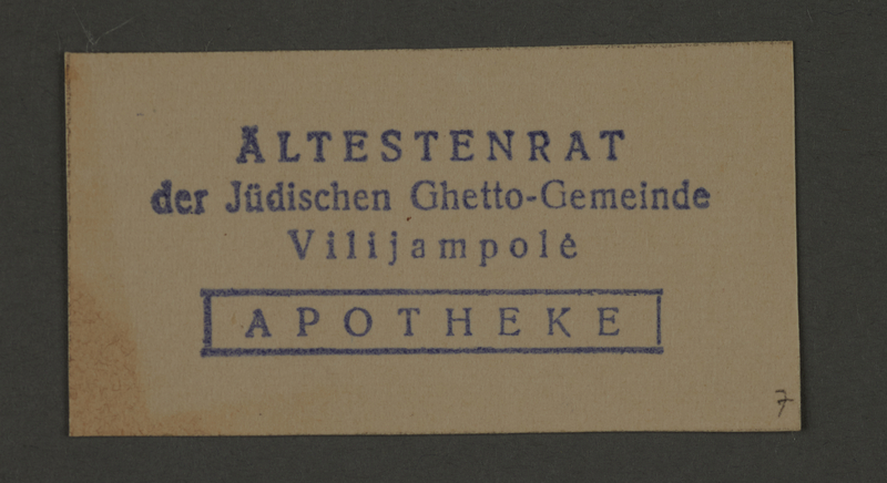 1995.89.361 front Ink stamp impression of the Kovno ghetto apothecary