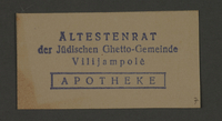 1995.89.361 front Ink stamp impression of the Kovno ghetto apothecary  Click to enlarge