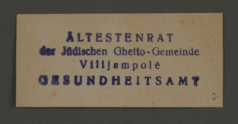 1995.89.363 front Ink stamp impression of the Kovno ghetto health office