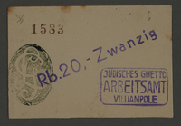 1995.89.365 front Scrip from the Kovno ghetto  Click to enlarge