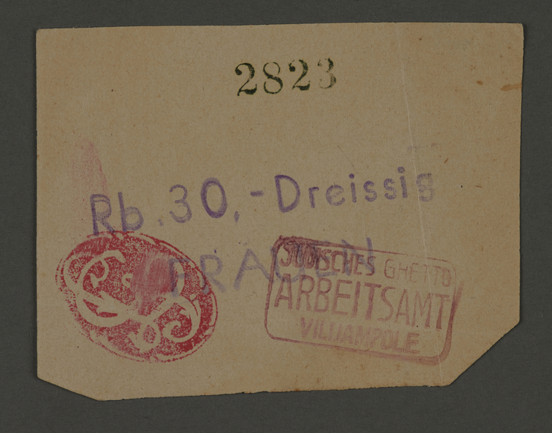 1995.89.366 front Scrip issued to female workers in the Kovno ghetto