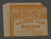 1995.89.366 back Scrip issued to female workers in the Kovno ghetto  Click to enlarge