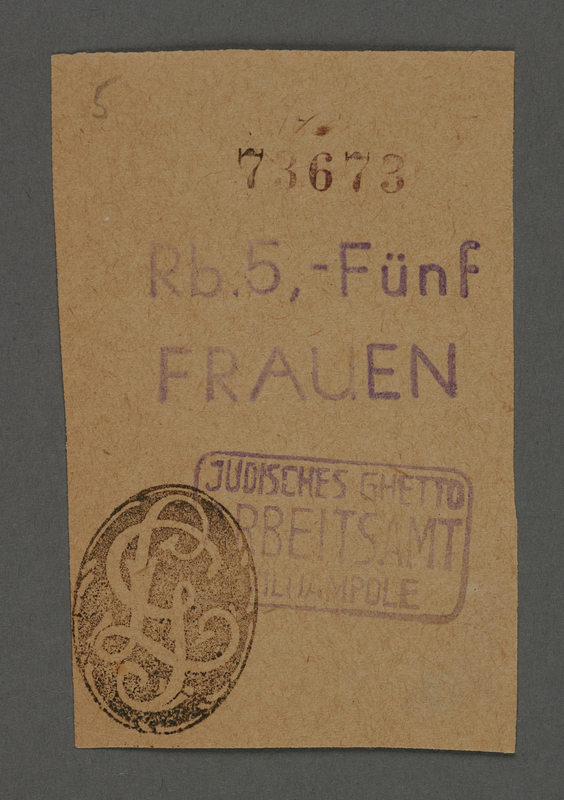 1995.89.369 front Scrip issued to female workers in the Kovno ghetto