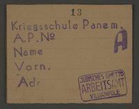 1995.89.380 front Work assignment slip from the Kovno ghetto  Click to enlarge