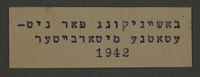 1995.89.412 front Typewritten inscription from an administrative department of the Kovno ghetto  Click to enlarge