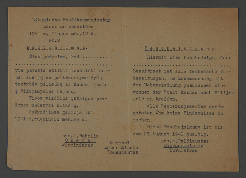 1995.89.416 front Permit allowing free movement in the Kovno ghetto to assist Jews with moving to Vilijampole
