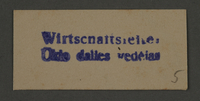1995.89.473 front Ink stamp impression from an administrative department of the Kovno ghetto  Click to enlarge
