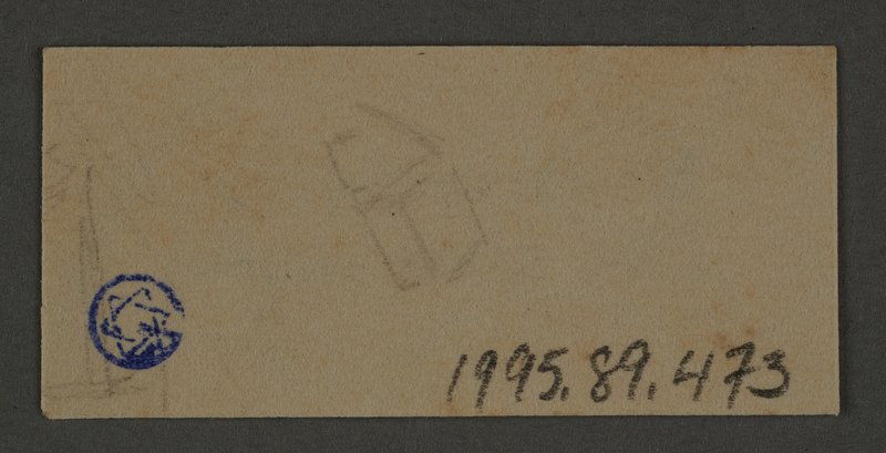 1995.89.473 back Ink stamp impression from an administrative department of the Kovno ghetto