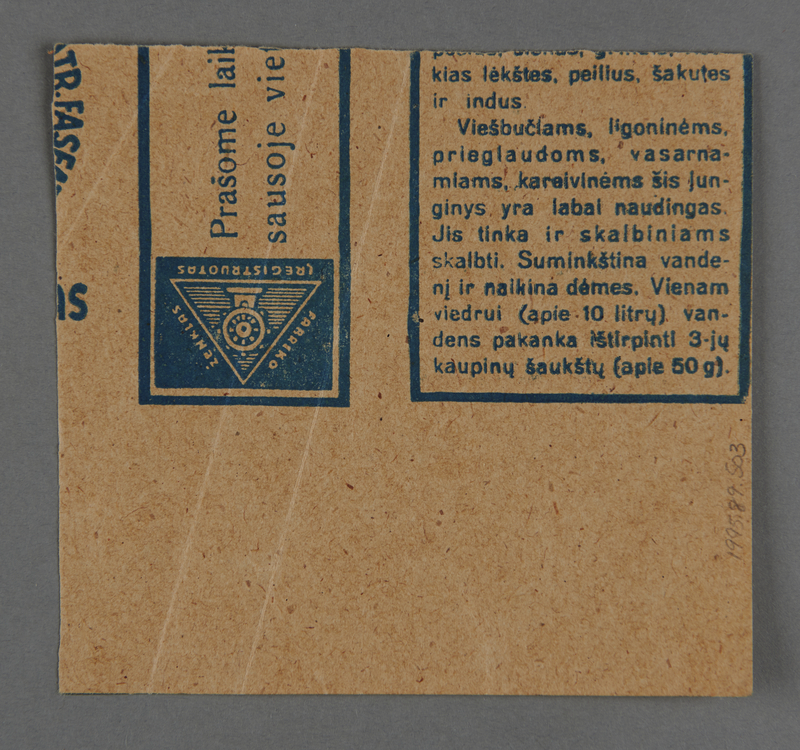 1995.89.503 back Work assignment slip from the Kovno ghetto
