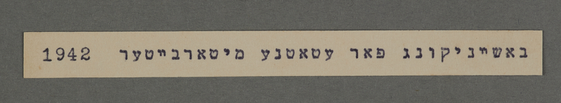 1995.89.526 front Typewritten inscription from an administrative department of the Kovno ghetto