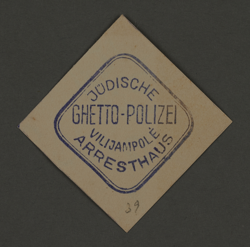 1995.89.529 front Ink stamp impression of the jail of the Jewish Ghetto Police of the Kovno ghetto