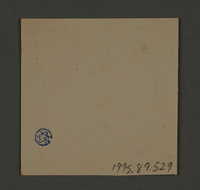 1995.89.529 back Ink stamp impression of the jail of the Jewish Ghetto Police of the Kovno ghetto  Click to enlarge