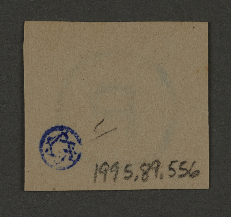 1995.89.556 back Ink stamp impression from an administrative department of the Kovno ghetto