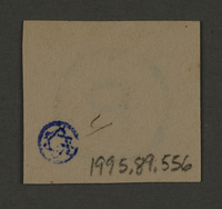 1995.89.556 back Ink stamp impression from an administrative department of the Kovno ghetto  Click to enlarge
