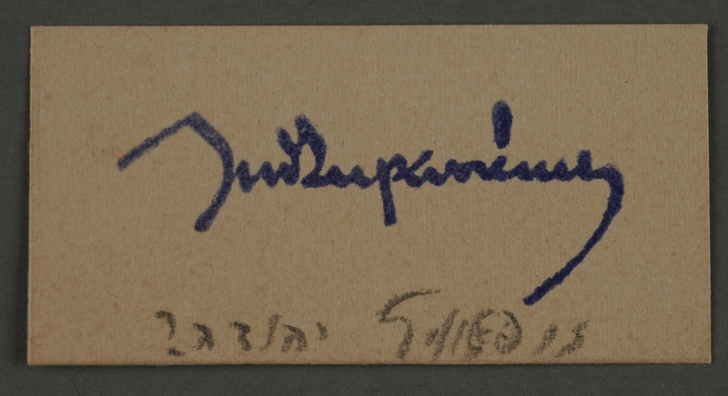 1995.89.558 front Signature of Yehuda Zupovitz, deputy chief of the Jewish Ghetto police in the Kovno ghetto
