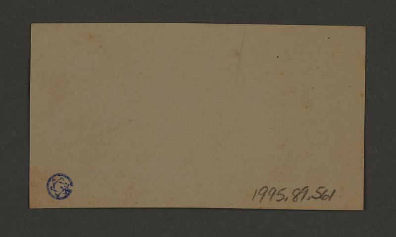 1995.89.561 back Stamp permit of the Jewish Ghetto Police, Precinct 1, of the Kovno ghetto