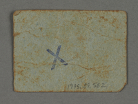 1995.89.562 back Work assignment slip from the Kovno ghetto  Click to enlarge