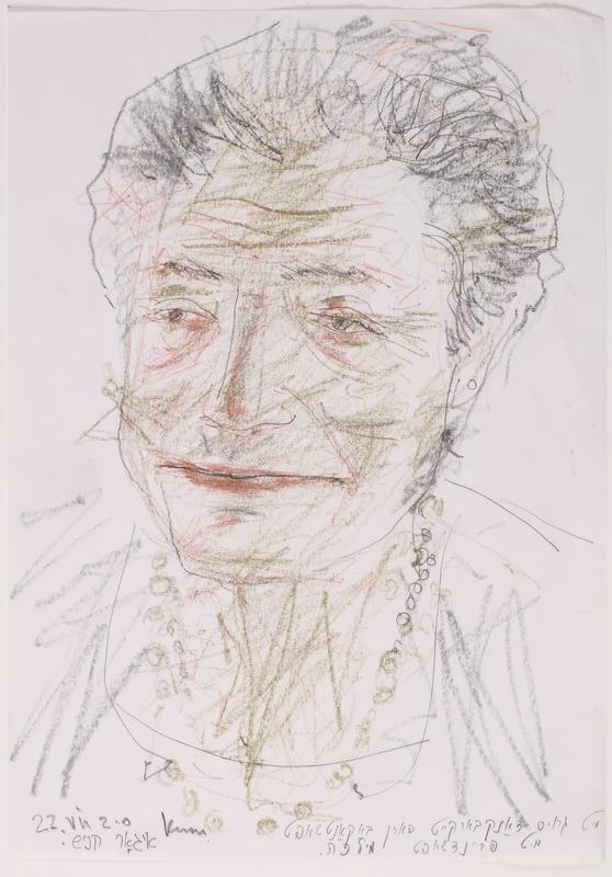 2007.522.3 front Sketch of Milka Szulstein by an unknown artist