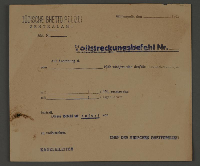 1995.89.597 front Kovno ghetto police permit