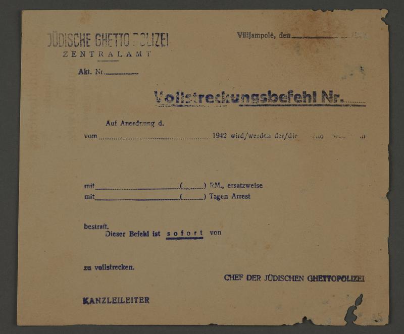 1995.89.598 front Kovno ghetto police permit