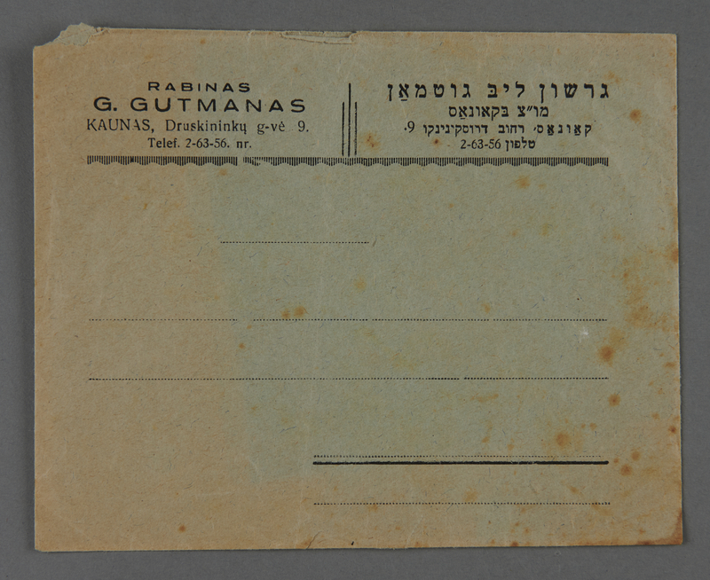 1995.89.613 front Envelope belonging to a Rabbi from Kovno