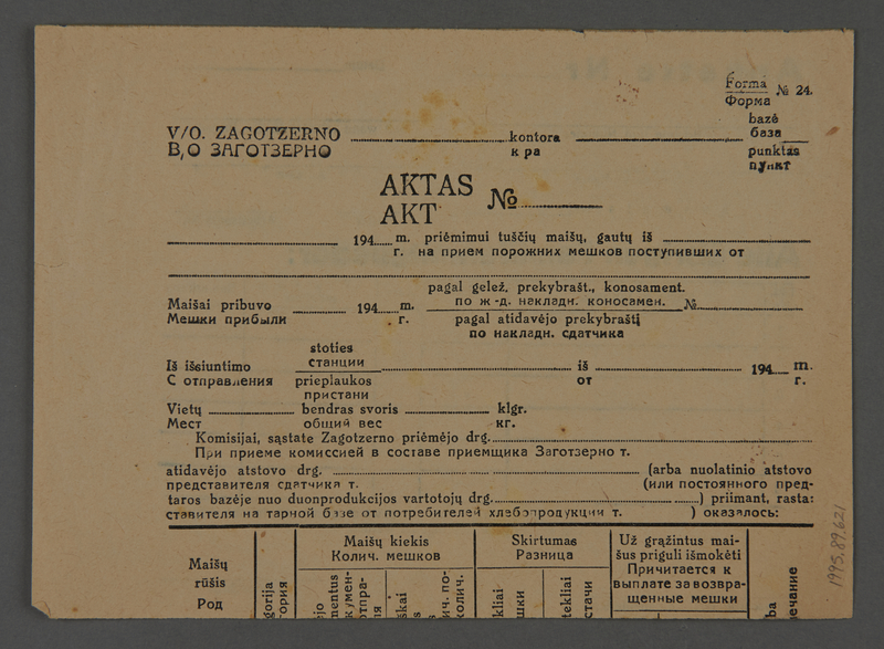 1995.89.621 back Registration form issued to work brigade members in the Kovno ghetto for identification of their relatives