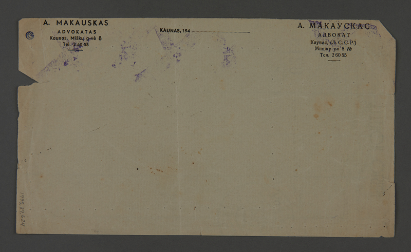 1995.89.624 back Food Ration Card for family in the Kovno ghetto