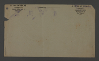 1995.89.624 back Food Ration Card for family in the Kovno ghetto  Click to enlarge