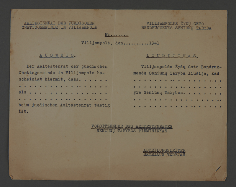 1995.89.634 front Work permit issued in the Kovno ghetto to member of Altestenrat