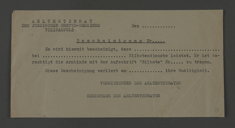 1995.89.635 front Blank permit from the Kovno ghetto