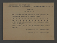 1995.89.636 front Blank work permit from the Kovno ghetto  Click to enlarge