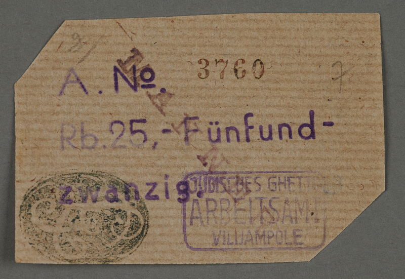1995.89.644 front Scrip issued to female workers in the Kovno ghetto