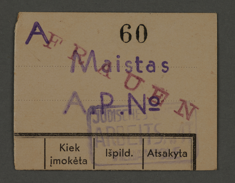 1995.89.651 front Work assignment slip from the Kovno ghetto