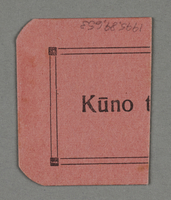 1995.89.653 back Work assignment slip from the Kovno ghetto  Click to enlarge