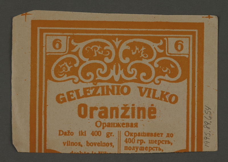1995.89.654 back Scrip issued to female workers in the Kovno ghetto