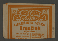 1995.89.654 back Scrip issued to female workers in the Kovno ghetto  Click to enlarge