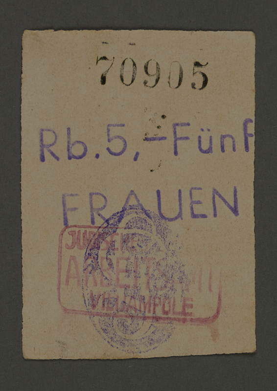 1995.89.655 front Scrip issued to female workers in the Kovno ghetto