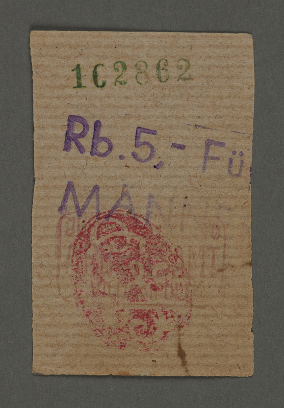 1995.89.657 front Scrip issued to male workers in the Kovno ghetto