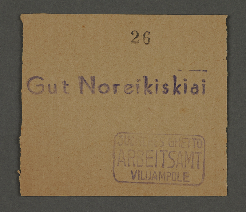 1995.89.700 front Work assignment slip from the Kovno ghetto