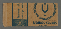 1995.89.706 back Work assignment slip from the Kovno ghetto  Click to enlarge