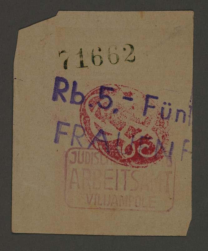 1995.89.71 front Scrip issued to women in the Kovno ghetto