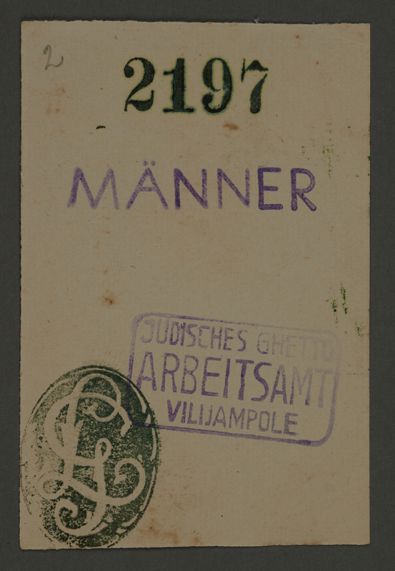 1995.89.72 front Scrip issued to men in the Kovno ghetto