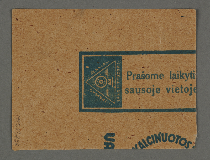 1995.89.736 back Work assignment slip from the Kovno ghetto
