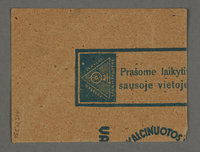 1995.89.736 back Work assignment slip from the Kovno ghetto  Click to enlarge