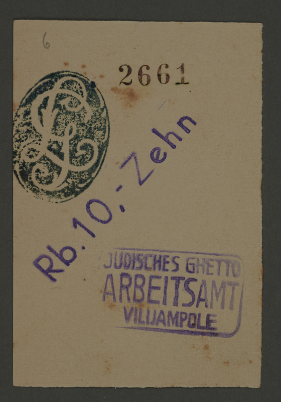 1995.89.74 front Scrip issued in the Kovno ghetto
