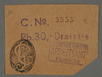 1995.89.75 front Scrip issued in the Kovno ghetto  Click to enlarge