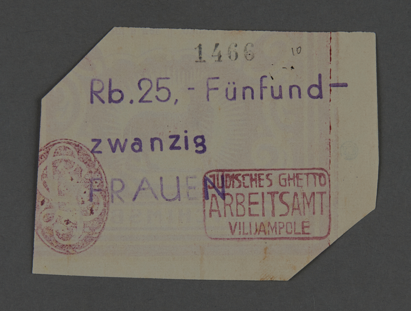 1995.89.750 front Scrip issued to female workers in the Kovno ghetto