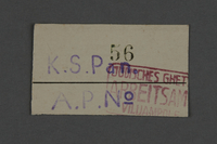 1995.89.751 front Work assignment slip from the Kovno ghetto  Click to enlarge