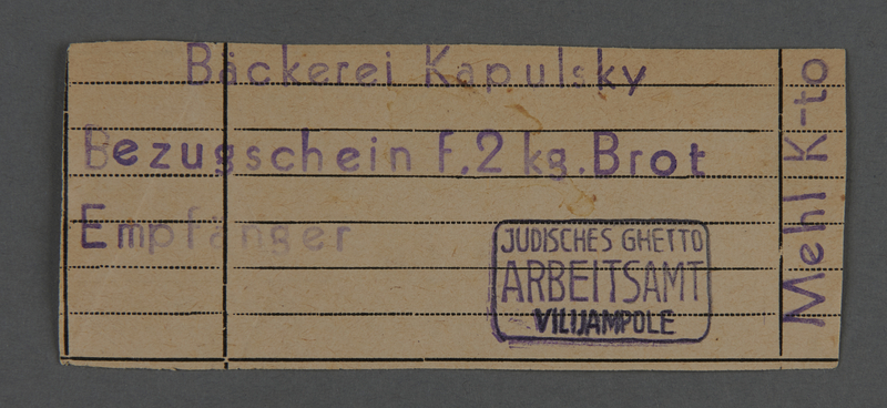 1995.89.752 front Earnings coupon for Kapulsky Bakery in the Kovno ghetto