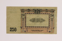 2014.468.2 back 1918 bank note brought to the US by a Jewish family fleeing Nazi Germany  Click to enlarge